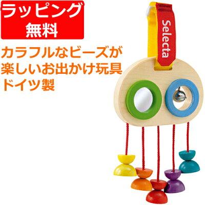 ベビーカー玩具