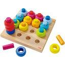 知育玩具 3歳 4歳 5歳 HABA カラーリングのペグ遊び 木のおもちゃ 木製 知育 赤ちゃん ベビー ドイツ 誕生日プレゼント 誕生日 男の子 男 女の子 女 | 子ども 3才 おもちゃ オモチャ ギフト 木製玩具 玩具 子供 こども 出産祝い クリスマスプレゼント クリスマス 幼児 積み木