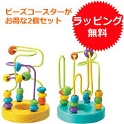 コースター インター ミニルーピングセット おもちゃ プレゼント バースデー