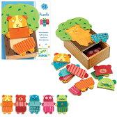 知育玩具 2歳 3歳 パズル 幼児 DJECO ツリー クドゥリーパズル 木のおもちゃ 木製 知育 子供 誕生日プレゼント 誕生日 男の子 男 女の子 女 二歳 三歳 玩具 オモチャ 子ども 木 おもちゃ ジェコ社 キッズ 出産祝い こども ギフト 木製玩具 動物パズル どうぶつパズル