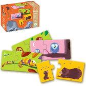 知育玩具 2歳 3歳 パズル 幼児 DJECO パズルデュオ マムアンドベビー 赤ちゃん ベビー 誕生日プレゼント 誕生日 男の子 男 女の子 女(二歳 三歳 玩具 オモチャ 子供 子ども おもちゃ 2才 ジェコ社 男児 キッズ)