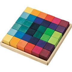 積み木 ブロック 積木 つみき 1歳 2歳 3歳 木のおもちゃ 木製 子供 誕生日プレゼント ドイツ【...
