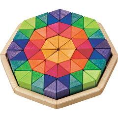 積み木 ブロック 積木 つみき 1歳 2歳 3歳 木のおもちゃ 木製 子供 誕生日プレゼント ドイツ積...