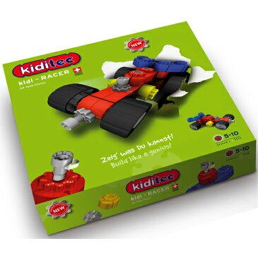 送料無料 ブロック おもちゃ 5歳 小学生 子供 誕生日プレゼント 誕生日 男の子 男 女の子 女 テクノブロック社 キディテック キディ・ライダー | 知育玩具 6歳 知育 こども キッズ 組み立てる 子ども ギフト クリスマス プレゼント クリスマスプレゼント 車 車のおもちゃ