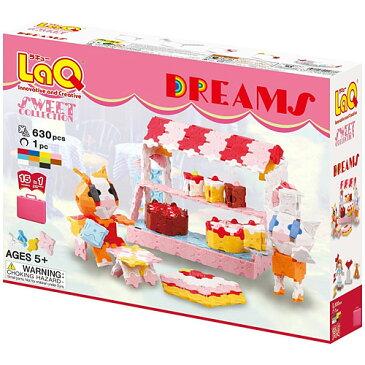 LaQ ラキュー スイートコレクション ドリームズ ブロック おもちゃ 子供 誕生日プレゼント 誕生日 女の子 女   知育玩具 6歳 5歳 小学生 おままごとセット ままごと こども キッズ 組み立てる らきゅー オモチャ クリスマス プレゼント クリスマスプレゼント