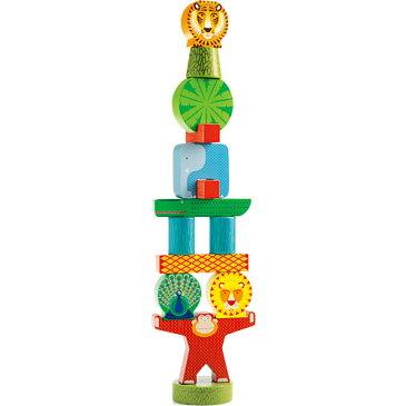 送料無料 DJECO スタッキージャングル 知育玩具 2歳 3歳 誕生日 誕生日プレゼント 木のおもちゃ 木製 知育 赤ちゃん ベビー 男の子 男 女の子 女 出産祝い 子ども おもちゃ オモチャ 木製玩具 あかちゃん 玩具 子供 キッズ ギフト 幼児 | 二歳 こども ベビートイ 海外 木
