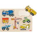ゴルネスト&キーゼル リフトアウトパズル コンストラクションカー 知育玩具 1歳 2歳 パズル 幼児 知育 木のおもちゃ 木製 子供 赤ちゃん 出産祝い 誕生日プレゼント 誕生日 男の子 男 女の子 女 玩具 ベビー 子ども おもちゃ 男児 キッズ