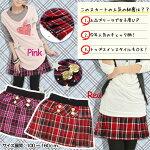 TR格子プリーツスカート◇大人気AKB48制服風赤チェックスカート◇大人気商品のため売り切れの場合はご容赦ください【秋物100〜160サイズ】