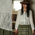 【送料無料】起毛レースブラウジングブラウス/シャツ◆419106(倉庫番号原7)