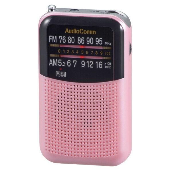 セール メール便AM/FMポケットラジオRAD-P125N-Pピンクオーム電機防災グッズレジャー用品イヤホン付JAN/4971