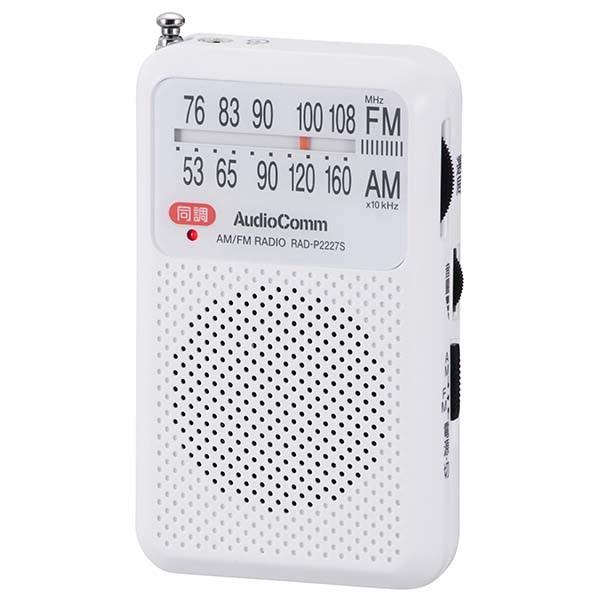 メール便AM/FMポケットラジオRAD-P2227S-Wホワイトオーム電機防災グッズレジャー用品イヤホン付