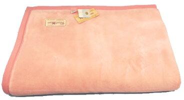カラダぽかぽかあったかい高レベル遠赤外線あったまり毛布ピンク【送料無料】