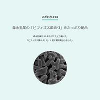 商品説明04