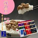 母の日 ギフト 納豆 【華はな】 納豆4種8袋 塩・みそたまり付 送料込み