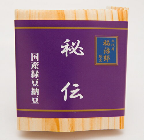 高級納豆枝豆二代目福治郎【秘伝】(1袋)(30g×2食入)