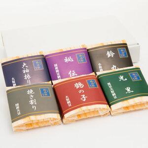 納豆/2代目福治郎/秋田/国産大豆/ギフト/2015/お試し/迷ったらこれ!お味見セット
