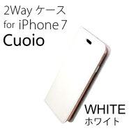 iPhone7 本革 ホワイト 白