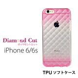 iPhone6sケース【グラデーション tpu ソフトケース 染 ダイヤモンドカット ニデック】ストラップホール クリア iPhone6 iPhone6s iPhone5 iPhone5s iPhoneSE