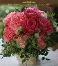 季節の花を使ったお任せアレンジメント【アレンジメント】【フラワーギフト】【スタイリッシュ】【シック】【デザイン】