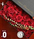 ニアーのボックスフラワーSサイズ送料無料【アレンジメント】【フラワー】【スタイリッシュ】【花ギフト誕生日】