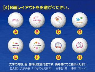 【ゴルフボール似顔絵・オリジナル・プレゼント・面白】