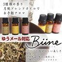 Bine_c01