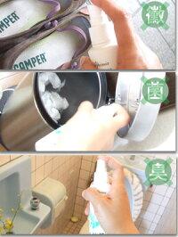 防カビ、防菌、防臭に!