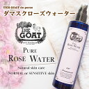 Rose-water_c01