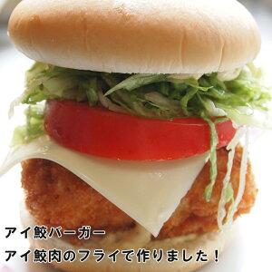 秋の行楽お弁当に♪ムニエル、フライ、フィッシュバーガー☆白身魚感覚で簡単調理♪骨も無く食...