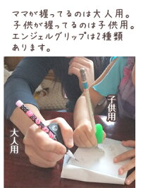 4〜11才までの子供用です。ママと一緒に字の練習!