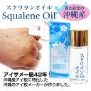 Squa_oil_c01