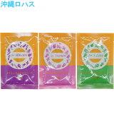 無農薬 ファンジン オリエンタルドライハーブ 送料無料 お試しセット 12g 3種類×1包 よもぎ蒸し専用 乾燥 漢方座浴剤