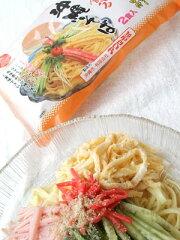 つるっ!シコッ!沖縄そばの冷やし中華♪冷やして食べる沖縄そば2食入生めん10P12Jun12