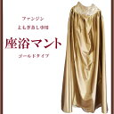 Gown_gold01
