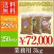 漢方ジョワフン薬剤 業務用3kg