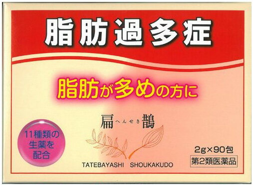 Bian magpies (hennseki): 9 taste half-summer water addition and subtraction towards 90 sticks x 2 box set (2 months-) ♦ COD-card payment fees ♦ pharmacist consultation with 0120-51-0348 ♦ delivered by Sagawa
