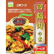 お得用216個セット・回鍋肉(ホイコーロー)の素「10020596」【smtb-k】【kb】