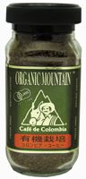 "Economy 24-piece set, organic cultivation Colombia coffee instant ""10012036"""
