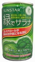 お得用24個セット・緑でサラナ「10011356」【オーサワジャパン】
