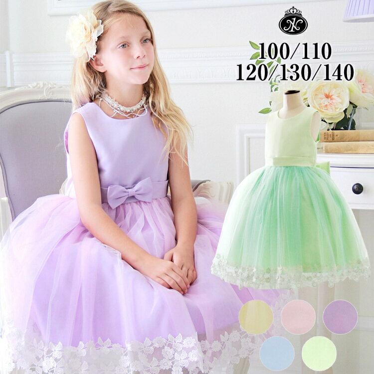 パーティードレス,フォーマルドレス,お呼ばれ結婚式ドレス,通信販売ドレスショップナイトワン