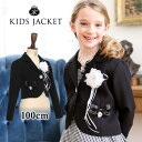 【50%OFF!1月SALE】【在庫処分】キッズ 子供 フォ...