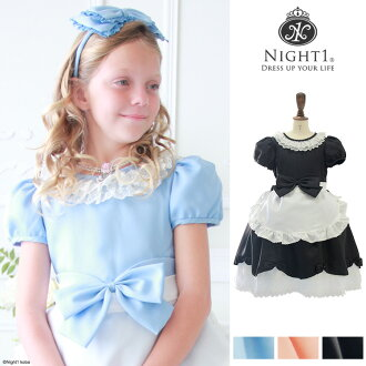 Kids dresses, kids dresses ☆ アリスリボンドレステーマパーク and weddings! large size kids dress-