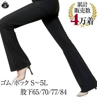 Office pants ♪ as slacks pants suits and pants dress OK! Beautiful legs & feet length stretch pants for-