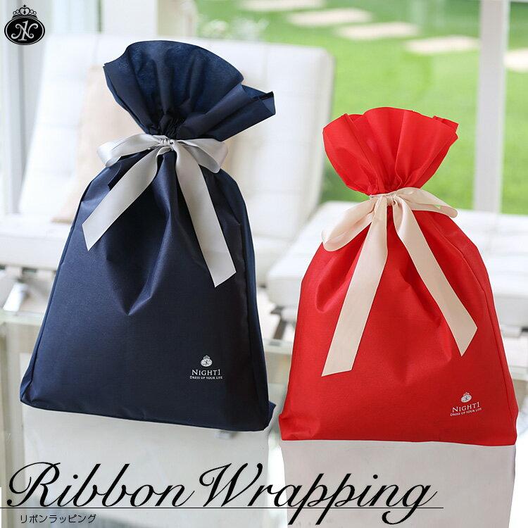 ギフト ラッピング 袋 ラッピングバッグ ギフト用袋 S M L レッド 赤 ネイビー 紺 プレゼント プレゼント用包装 包装袋 不織布 小さい 大きい プチプラ