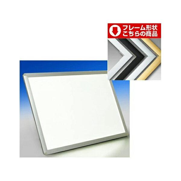 LEDラクライトパネル B1/ワイド30 LEDタイプ ポスターフレーム 豊富なサイズ (選べるフレームカラー):賑わいマーケット