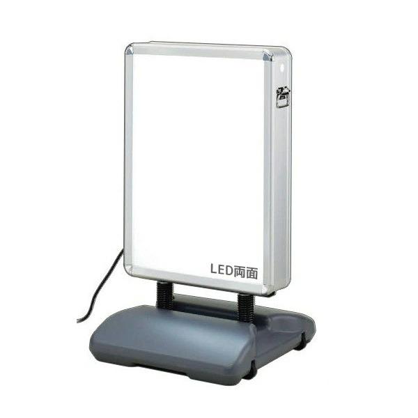 ローリングライト LED標準仕様 屋内外両面用 (A1型):賑わいマーケット