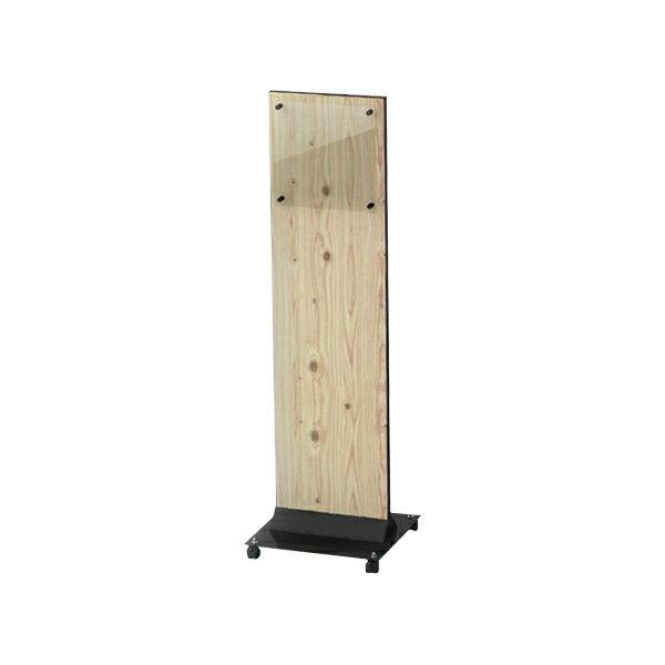 和風サインスタンド(キャスター付) りきゅうAC-15 耐久性抜群の木目柄シートでラッピング (選べるカラー):賑わいマーケット