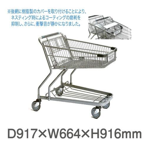 ショッピングカート PV305E-C100 キャスターカバー コーナーバンパー (シルバーメタリック)