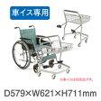 カート(車イス用) PK3-C75 車椅子固定クリップ付き (シルバーメタリック)