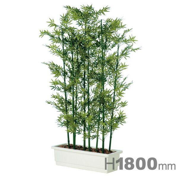 青竹ミニパーテーションガーデンペット 91524 本物そっくり 緑化に最適なフェイクグリーン:賑わいマーケット